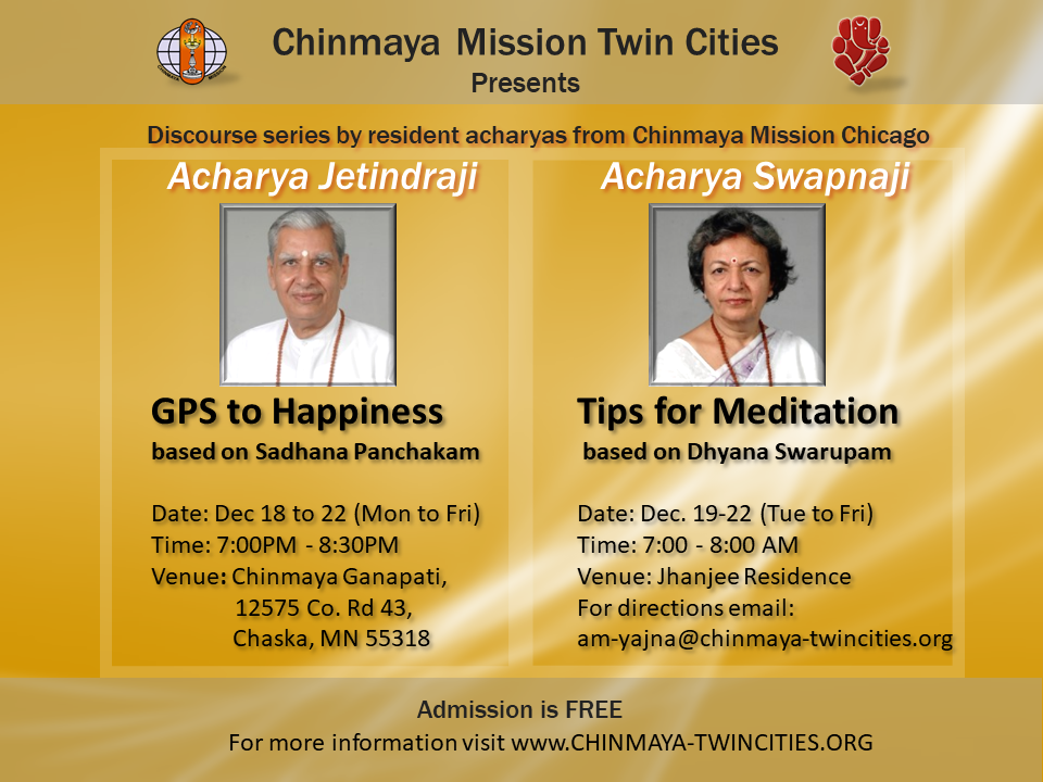 Click image for bhiksha signup