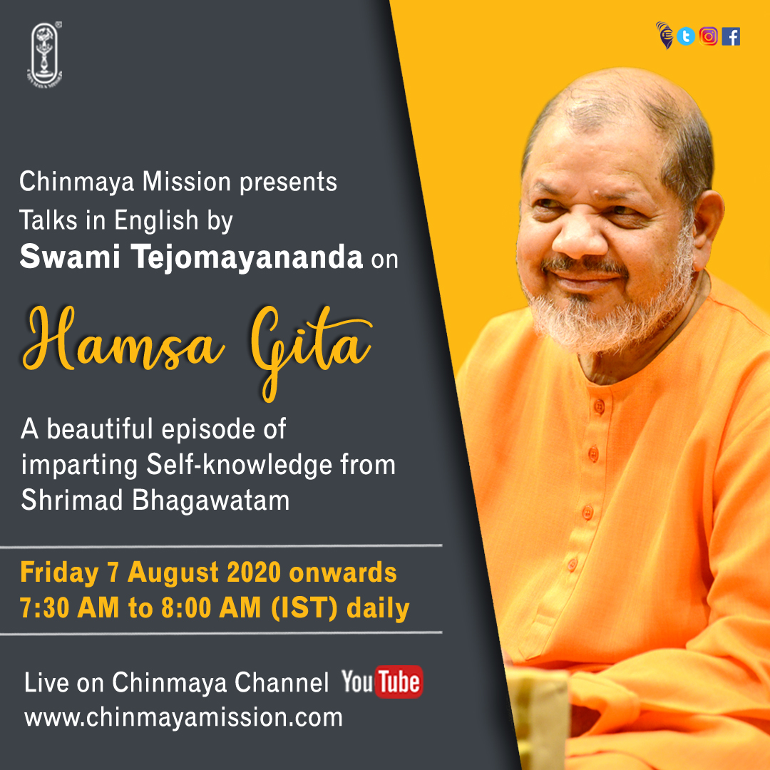 HamsaGita_Swamiji